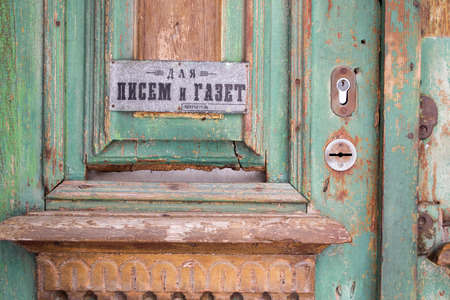 fading: UFABASHKORTOSAN - RUSSIA - 15th February 2015  An old russian door sign and antique fading wood