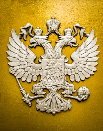 double headed eagle: Silver Double headed eagle on gold painted metal