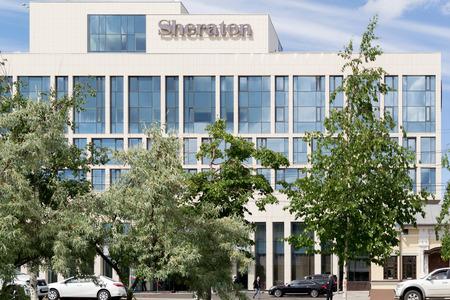 delegates: L'Hotel Sheraton a Ufa Bashkortostan sar� la patria di molti dei delegati della riunione il 7 BRICS, che si terr� nella citt� di Luglio 2015