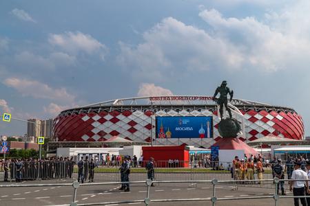 23 June 2018. Russia. Moscow. View stadium Spartak during the match Belgium - Tunisia