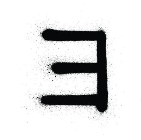 graffiti japanese YO character sprayed in black over white Illustration