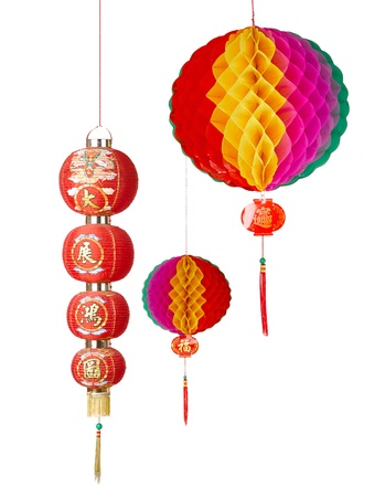 colorful paper lanterns for decoration in the special days of Chinese photo