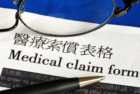 Medical claim form in both English and Chinese Stock Photo - 16328333