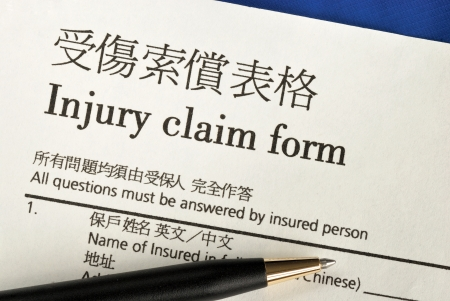 Fill in the injury claim form concepts of insurance Stock Photo - 16324812