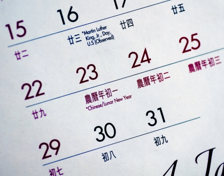 Chinese New Year marked on the calendar