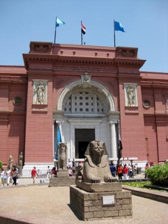 alexandria: Alexandria National Museum, Cairo