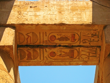 lintel: Ancient Egyptian lintel with hieroglyphics still clearly intact with original coloration.