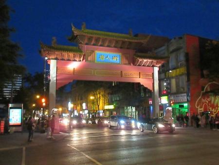 Montreal Chinatown at night.