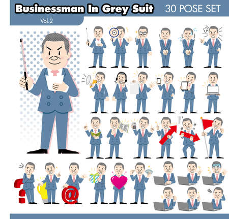 laughs: set of various poses of businessman in grey suit2 Illustration