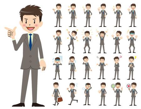 Es un conjunto de caracteres de un hombre de negocios. Hay expresión emocional básica y pose. Es arte vectorial, por lo que es fácil de editar.
