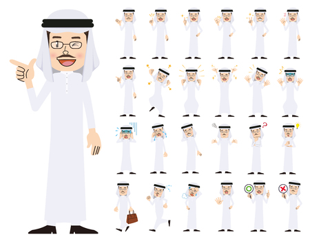 It is a character set of an arabian man. There are basic emotional expression and pose. It's vector art so it's easy to edit.