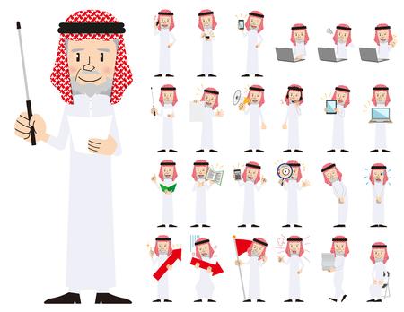 È un set di caratteri di un uomo arabo. Ci sono gesti e pose principalmente spiegati. È grafica vettoriale, quindi è facile da modificare.