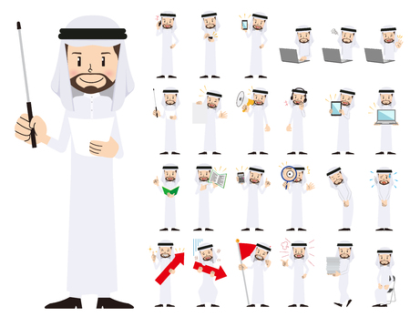 It is a character set of an arabian man. There are gestures and poses mainly explained. It's vector art so it's easy to edit.