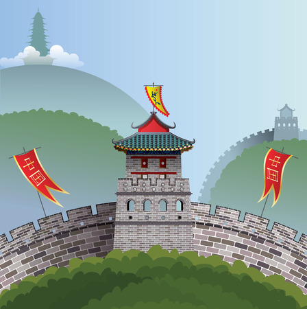 painting on wall: Great Wall of China Illustration