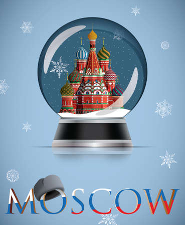 Moscow snow globe illustration Stock Illustratie