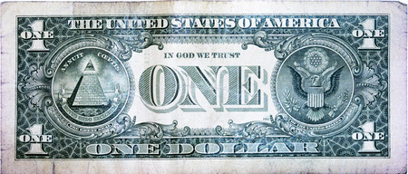 five dollars: the back of a dollar Stock Photo