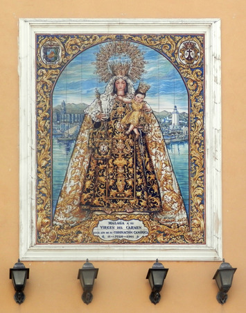 patron: Malaga Patron Saint