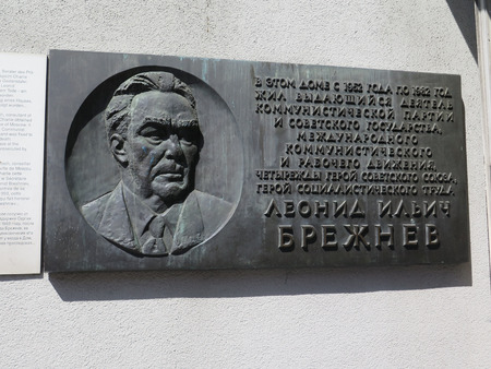 memorial plaque: Memorial Plaque to Leonid Brezhnev at Checkpoint Charlie, Berlin Germany Editorial