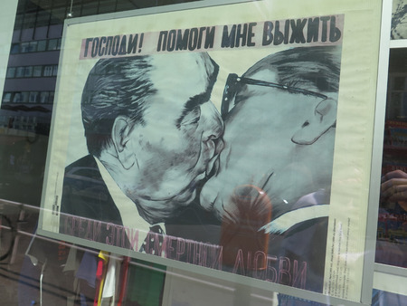 fraternal: Honecker with Brezhnev in fraternal kiss