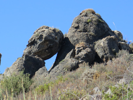 Leaning Rock Face on mountain