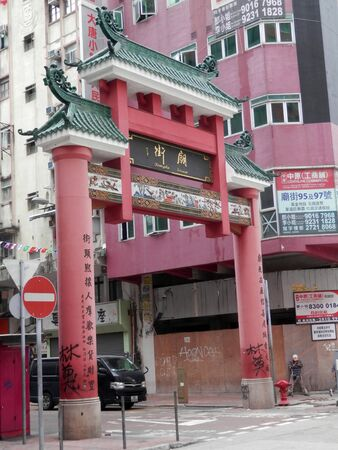 Hong Kong, East Asia - November 20, 2019: Entrance portal to Kowloon Temple street, site of famous night market