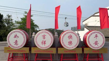 Set of four traditional buddist drums in Lantau Island village, Hong Kong