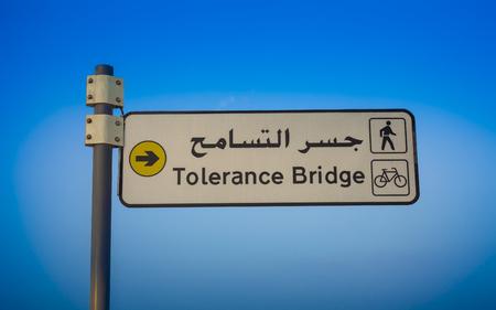 street sign to Tolerance Bridge, Dubai city. UAE
