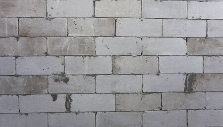 wall texture of new house in construction
