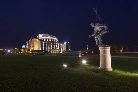 National Theatre in Budapest city, Hungary. Night view Stok Fotoğraf - 137892218