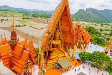 sua: Wat Tham Sua Tiger Cave Temple
