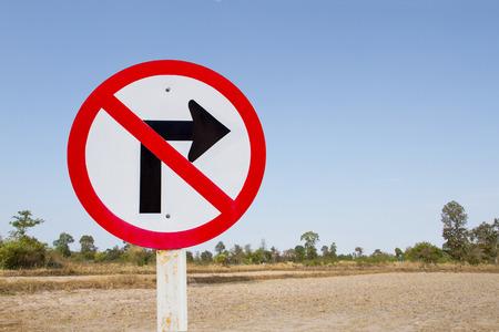 forewarning: No turn right traffic sign