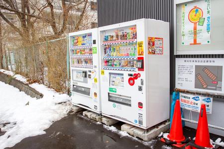 capita: HOKKAIDO, JAPAN DEC 9, 2015 : Vending machines in Hokkaido on 9 december 2015. Japan has the highest number of vending machine per capita in the world at about one to twenty three people.