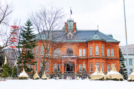 SAPPORO JAPAN DEC 15: The Former Hokkaido Government Office in Sapporo with snow on 11 December 2015