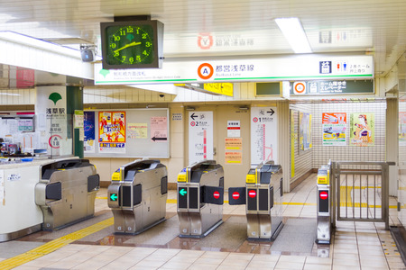 ASAKUSA, JAPAN - 12 December 2015: Gate of Asakusa Railway Station.Subway system is one of the most important public transportation in Tokyo. 新聞圖片