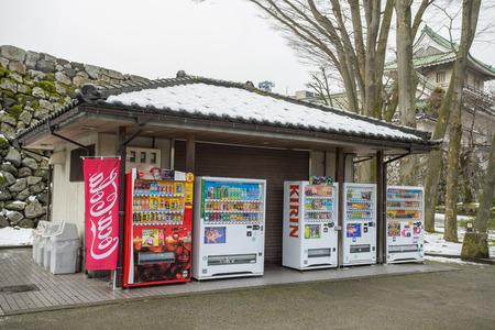 TOYAMA, JAPAN - 13 FEBRUARI 2017: Automaten voor Toyama-kasteel in Toyama-stad, Japan Redactioneel