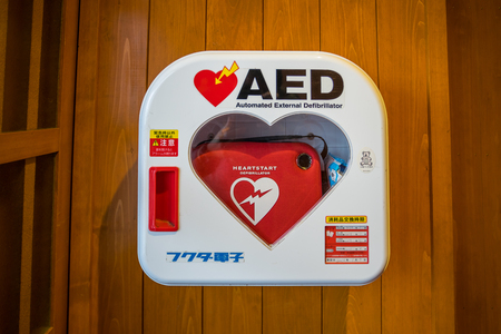 Shirakawa, Japan - 14 FEB 2017: Automated External Defibrillator (AED) on the wall can be found in almost all train station in Japan.
