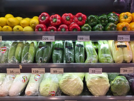 BANGKOK THAILAND 10 SEP 2017: Lot of vegetables on shelf in the Tops supermarket at MBK shopping center in Bangkok Thailand Editorial