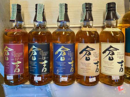 Bangkok Thailand - 26 Nov 2020: Many brands of Whisky on shelf for sale in the supermarket