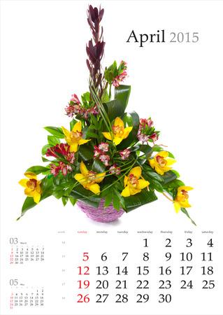 2015 Calendar. April. Bright flower bouquet on white background