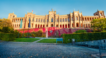 Sunny evening view of Maximilianeum, Home of the Bavarian State Parliament, with interiors viewable by guided tour only and a park setting, Munich, Bavaria, Germany, Europe.