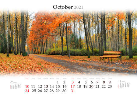 Calendar October 2021, B3 size. Set of calendars with amazing landscapes. Calm autumn view of city park. Picturesque outdoor scene of empty park.