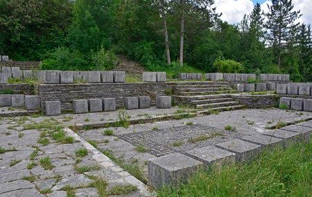 uprising: Grahovo, Montenegro - June 28th 2016. A communist-era war memorial to the dead partisans of World War Two in Grahovo in Montenegro. The park is named Memorial Park to the Uprising and the Revolution. Editorial