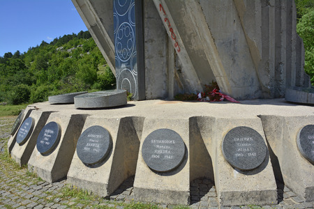woodland sculpture: Niksic Montenegro - June 28th 2016. A communist-era war memorial, Monument to Fallen Patriots.  The memorial is dedicated to the 32 anti-fascists and patriots shot on Trebjesa Hill.