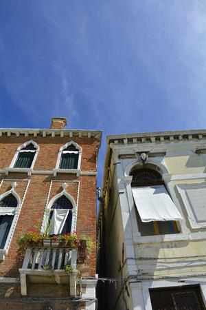 Residential buildings in the Dorsoduro quarter of Venice