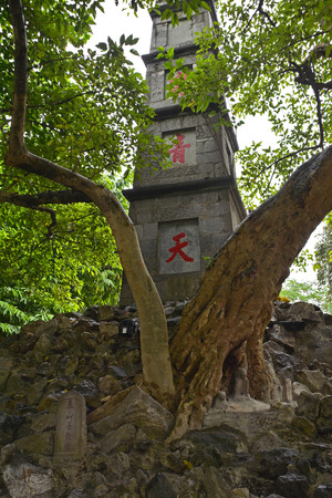 An old oblisk near Hoan Kiem Lake in Hanoi, Vietnam 写真素材