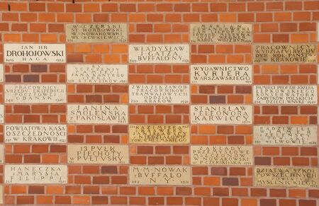 Krakow, Poland - July 13th 2018. The names of donors who helped fund the restoration of Wawel castle inscribed onto bricks near the northern gateway