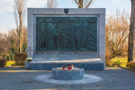 Zagreb, Croatia -  December 30th 2018. A Yugoslavia era World War Two memorial in a Mirogoj Cemetery in the Croatian capital Zagreb 報道画像