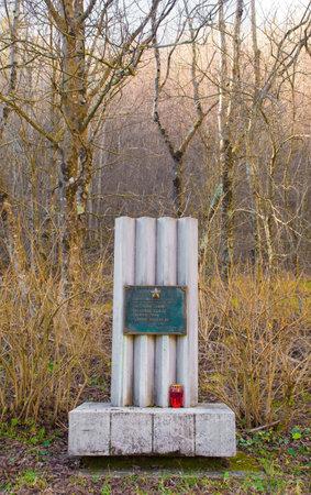 Breginj, Slovenia - December 8th 2018. A commemorative memorial outside the village of Kred near Breginjin Primorska, Slovenia, commemorating those who died during the second world war 報道画像