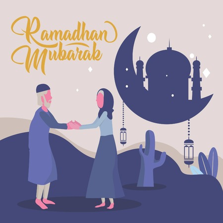 This Illustration is recommended for greeting card of ramadan Illustration