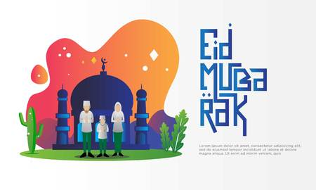 Vector Illustration for greeting card celebrate Eid Mubarak or Ramadan Theme Illustration